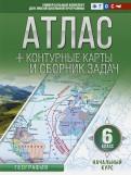 Начальный курс. 6 класс. Атлас + контурные карты (с Крымом). ФГОС