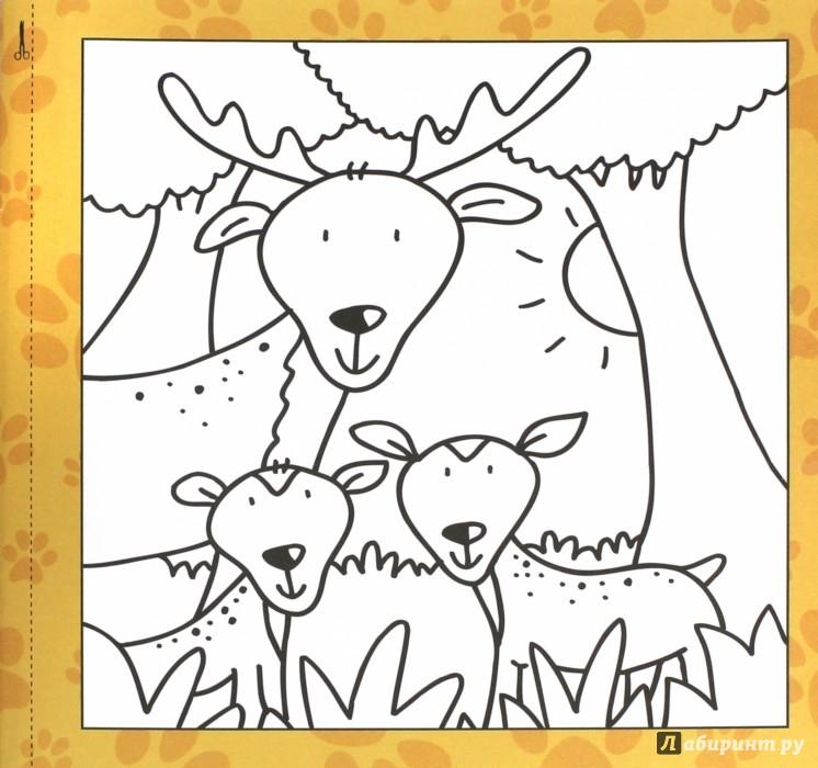 Иллюстрация 2 из 4 для Краски-самораскраски. Зверята | Лабиринт - книги. Источник: Лабиринт