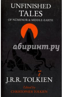 Unfinished Tales the silmarillion