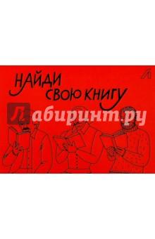 Подарочный сертификат на сумму 2000 руб. Писатели амортизатор на вольва v40 2000 года 1 8бензин