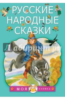 Русские народные сказки скульптура иван царевич