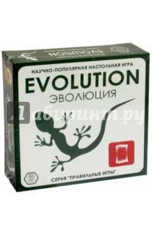Купить Эволюция (база) (13-01-01), Правильные игры, Другие настольные игры