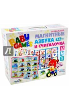 Магнитный набор Азбука + Считалочка (02895) предлоги prepositions карточки для детей с подсказками для взрослых