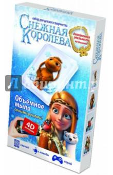 Акварельное мыло Тролль. Снежная королева (403102) основа для мыла украина оптом
