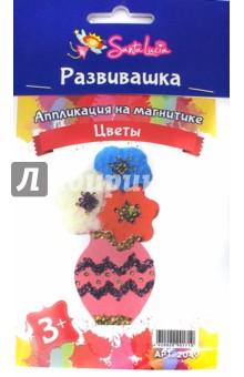 Аппликация на магнитике Цветы (2049) аппликация на магнитике божья коровка
