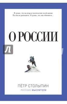 О России baraclude 05 в россии