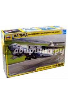 Купить Сборна модель. Российский военно-транспортный самолет ИЛ-76МД (7011), Звезда, Пластиковые модели: Авиатехника (1:144)