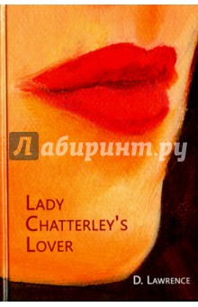 Lady Chatterley's Lover а митта кино между адом и раем