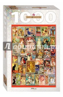 Step Puzzle-1000 Art Nouveau (79121) tarot art nouveau таро галерея в футляре улучшенная твердая бумага