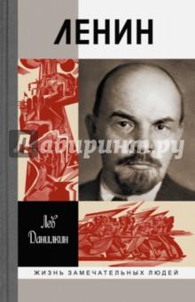 Ленин как продать дом в деревне если он на двух владельцев