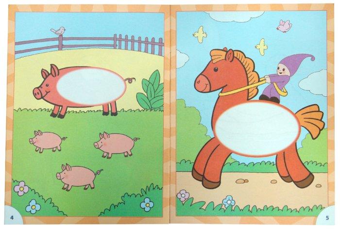 Иллюстрация 1 из 20 для Квадратик и кружок. Занятия с ребенком от рождения до года - Дарья Денисова | Лабиринт - книги. Источник: Лабиринт