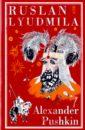 Pushkin Alexander Ruslan and Lyudmila