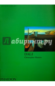Dali phaidon atlas of 21st century world architecture