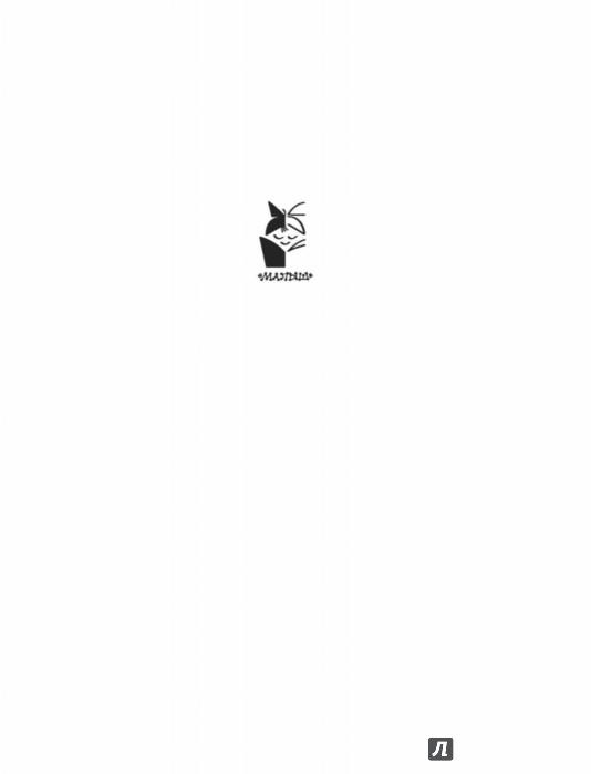 Иллюстрация 1 из 26 для Сказки в картинках В. Сутеева - Михалков, Барто, Маршак | Лабиринт - книги. Источник: Лабиринт