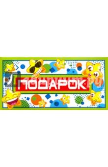 Главная Турфирма АлматыТуры из Алматы Туры с вылетом из
