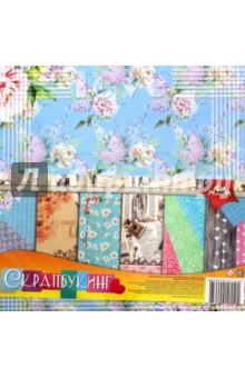 Бумага цветная для скрапбукинга, 12 листов, 29.5x29.5 Романтика (С2782-02) белоснежка наборы для скрапбукинга набор бумаги романтика 011 sb
