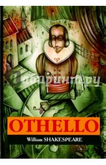 Othello шекспир у othello отелло пьеса на англ яз