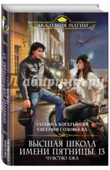 История татарстана 9 класс учебник султанбеков читать
