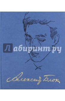 Полное собрание сочинений и писем. В 20 томах Том 7. Проза 1903-1907