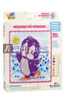 Мозаика по номерам Пингвиннок (03125) смешарики космическая история мозаика малышка