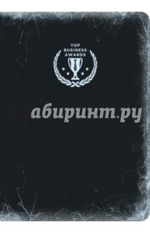 Блокнот Top Business Awards (А5, нелинованный, черное серебро) блокнот на греческом побережье на резинке а5