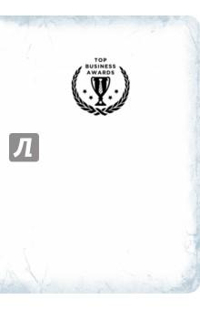 Блокнот Top Business Awards (А5, линованный, белое серебро) блокнот на греческом побережье на резинке а5
