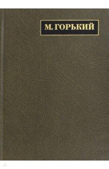 Полное собрание сочинений. Письма в 24-х томах. Том 9. Письма. Март 1911 - март 1912