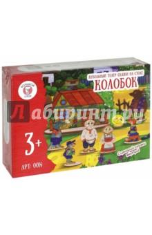 Кукольный театр сказки на столе Колобок фигурки игрушки большой слон кукольный театр красная шапочка