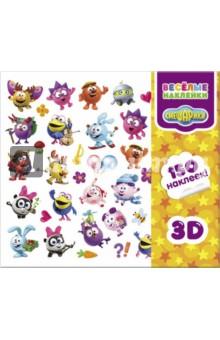 """Веселые наклейки """"Смешарики 3D"""". 150 наклеек в папке"""