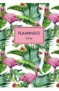 Обложка Блокнот-планнер Фламинго, А4