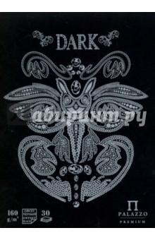 Блокнот для эскизов и зарисовок, 30 листов. А5. Dark (ПЛ-8857) блокнот кельтский а5