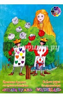 Бумага цветная для детского творчества, 10 листов, 10 цветов. А5 (ПО-0625) Лилия Холдинг