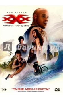 Zakazat.ru: Три икса. Мировое господство (DVD). Карузо Д. Дж.
