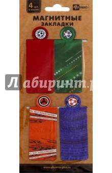 Закладки магнитные для книг