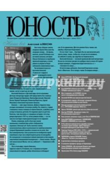 цены Журнал