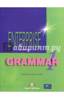 Enterprise 1. Grammar Book. Beginner. Грамматический справочник murphy raymond english grammar in use fourth edition book with answers and ebook