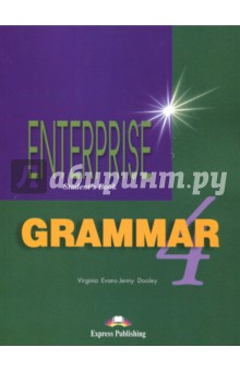 Enterprise 4. Grammar Book. Intermediate. Грамматический справочник enterprise plus pre intermediate student s audio 2cd
