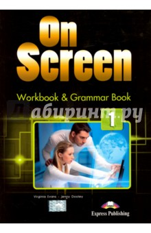 On Screen 1. Workbook & Grammar Book (International) on a chinese screen