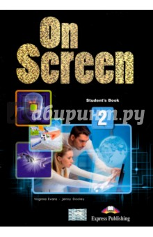 On Screen 2. Student's Book (International). Учебник fundamentals of physics extended 9th edition international student version with wileyplus set