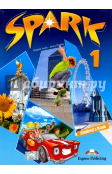 Spark 1. Student's Book. Учебник margherita exclusively for yoox пижама