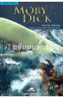 Moby Dick. Книга для чтения graham greene the captain and the enemy