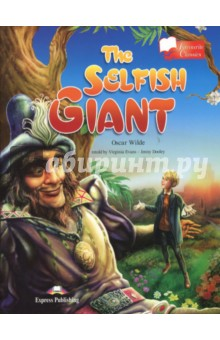 The Selfish Giant. Reader. Книга для чтения the dark garden