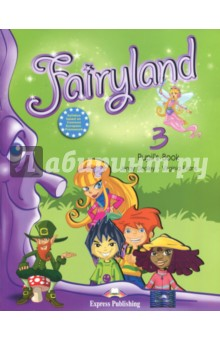Fairyland-3. Pupil's Book. Beginner. Учебник fairyland 3 alphabet book beginner international алфавит
