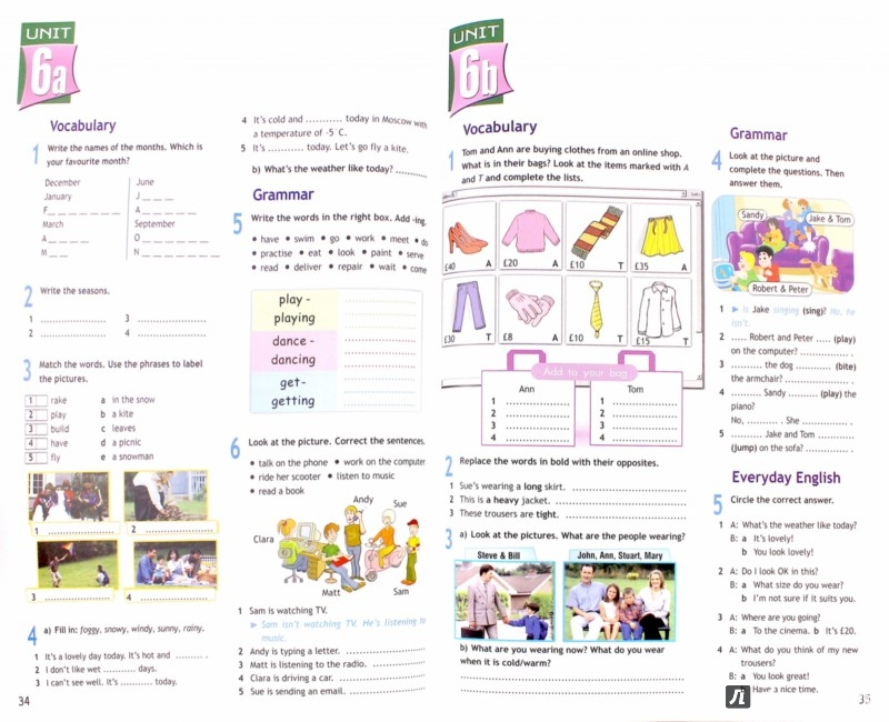 workbook access решебник 1
