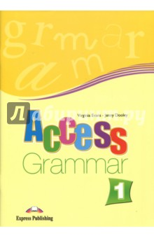 Access-1. Grammar Book. Beginner. Грамматический справочник islands level 1 grammar booklet