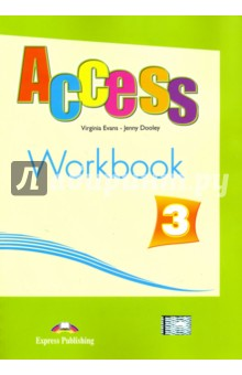 Access 3. Workbook. Pre-Intermediate. Рабочая тетрадь roberts rachael sayer mike insight pre intermediate workbook