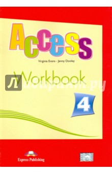 Access 4. Workbook. Intermediate. Рабочая тетрадь english world level 7 workbook cd
