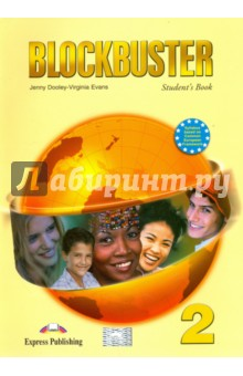Blockbuster 2. Student's Book. Elementary. Учебник speakout elementary flexi course book 2 2 cd rom