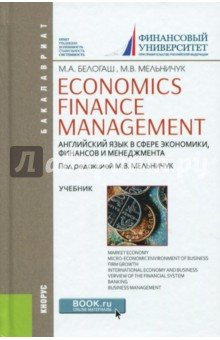 Economics. Finance. Management edited by ronald w jones peter b kenen handbook of international economics volume 2 international monetary economics and finance