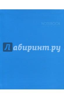 Книга для записей Вечерний синий (96 листов, А5, интегральная обложка) (ЕТИЛ59663) книга для записей с практическими упражнениями для здорового позвоночника